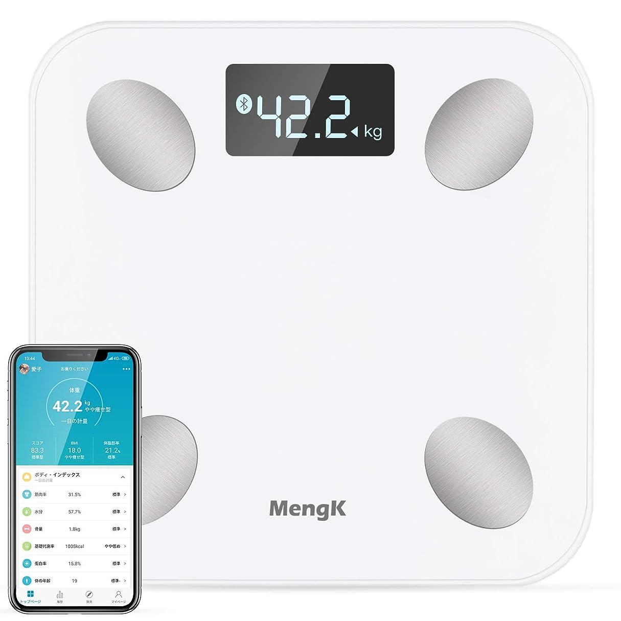 階段狂乱予想する体重計,MENGK bluetooth体脂肪計·体組成計、ヘルスメーター、体重計、体脂肪計、体重/BMI/体脂肪率/筋肉率/水分/骨量/基礎代謝率/蛋白率など測定ができる