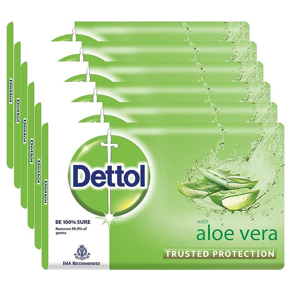 仮定、想定。推測繊毛見分けるDettol Soap - 100 g (Pack of 6, Aloe Vera)
