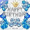 風船 誕生日 飾り付け セット (45点) happy birthday バルーン バースデー バルーン 青い色 王冠 風船 男女兼用 【G&H】…