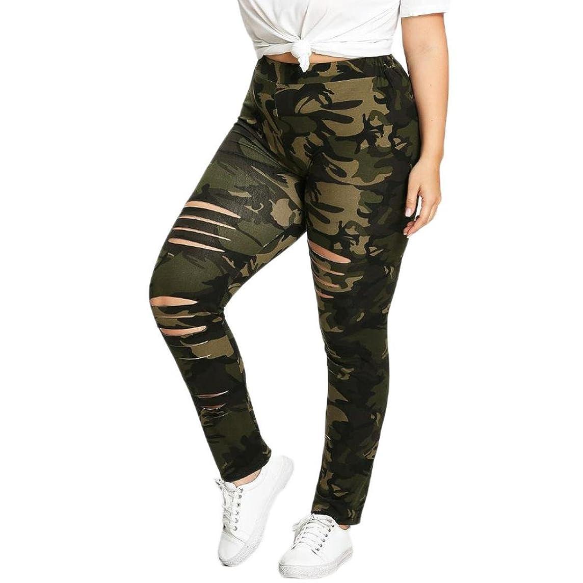 GoodLock Women Camouflage Leggings Fashion Plus Size Trousers Sport Hole Casual Pants