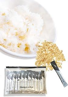 homun-culus 岡山県 マクロビ玄米 無洗米 無農薬 ダイエット 1ヶ月分