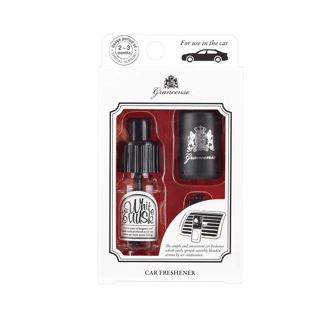 切り離す出会いキャプショングランセンス カーフレッシュナー ホワイトムスク 10mL (車用芳香剤 カーディフューザー 2-3ヶ月 日本製)