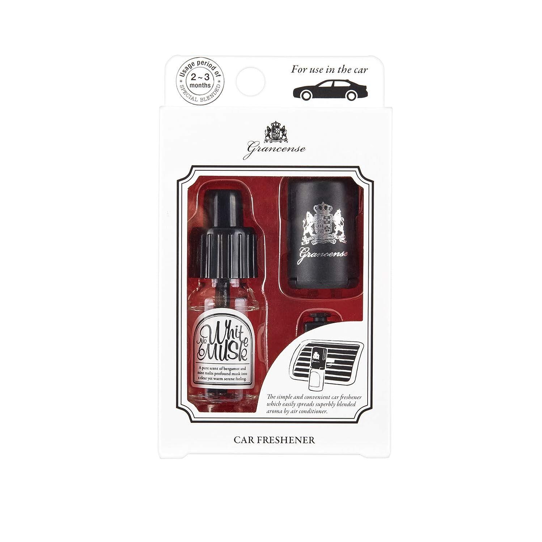 詳細なボーダー勢いグランセンス カーフレッシュナー ホワイトムスク 10mL (車用芳香剤 カーディフューザー 2-3ヶ月 日本製)