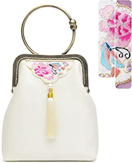 FFYUYI Samt Hand-bestickte Damen Handtasche, Farbverlauf-Quaste Clip-Schloss Kleidungskollokation, große Kapazität Umhänge...