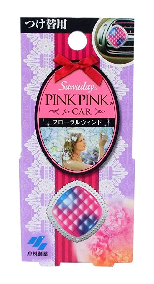 半径最終的に生き物サワデーピンクピンク 消臭芳香剤 クルマ用 詰め替え用 フローラルウィンド (使用期間目安 約1ヶ月)