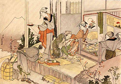 Das Museum Outlet–Hokusai–CLOSE TO MOUNT FUJI–Poster Print Online kaufen (101,6x 127cm)