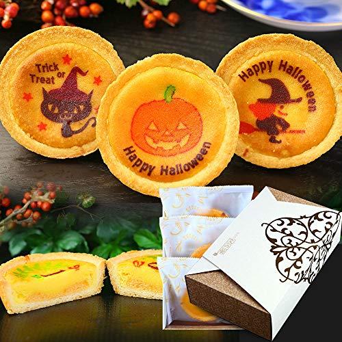 ハロウィン お菓子 チーズ タルト 個包装 3個 セット 化粧箱入り 洋菓子 プレゼント スイーツ