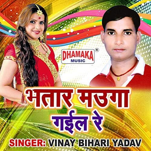 Vinay Bihari Yadav