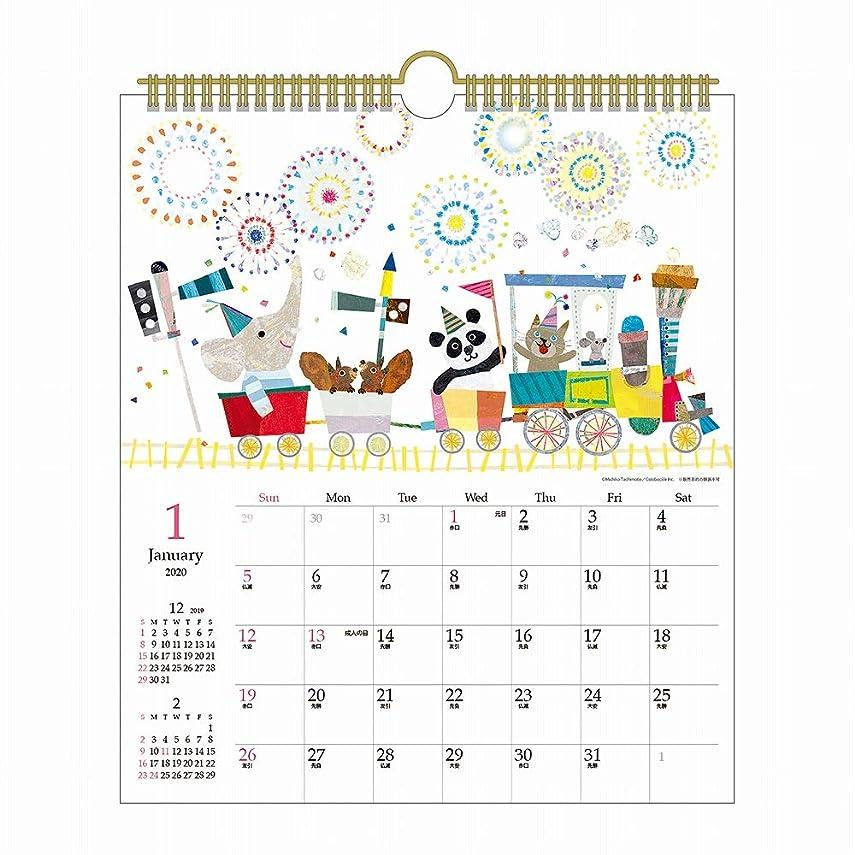 令状疼痛コンデンサーアートプリントジャパン 2020年 コロボックル(30角)カレンダー vol.107 1000109317