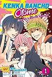 Kenka Bancho Otome: Love's Battle Royale, Vol. 1 (1)