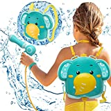 Water Guns Toys,Pool Toys for Boys Girls,Super Water Soaker Toys for Kids 1900CC Toddler Outdoor Toys,Water Gun Squirt Backpack for Beach Sand Swimming Yard Toys for 3 4 5 6 7 Year Old Boys Girls