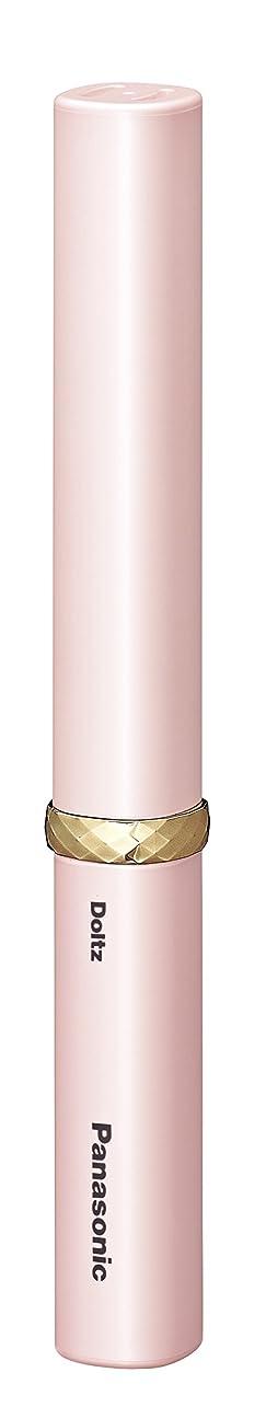 ルアー書士知っているに立ち寄るパナソニック 電動歯ブラシ ポケットドルツ ペールピンク EW-DS1A-PP