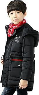 (シンイ)Xin Yi 男の子服 子供 ダウンコート ダウンジャケット コート ジャケット パーカー アウター 綿服 子供服 フード付き ロング丈 キッズ 中綿 暖かい 防寒着 防風