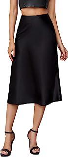 Verdusa Women's Elegant High Waist Satin A Line Flared Midi Skirt