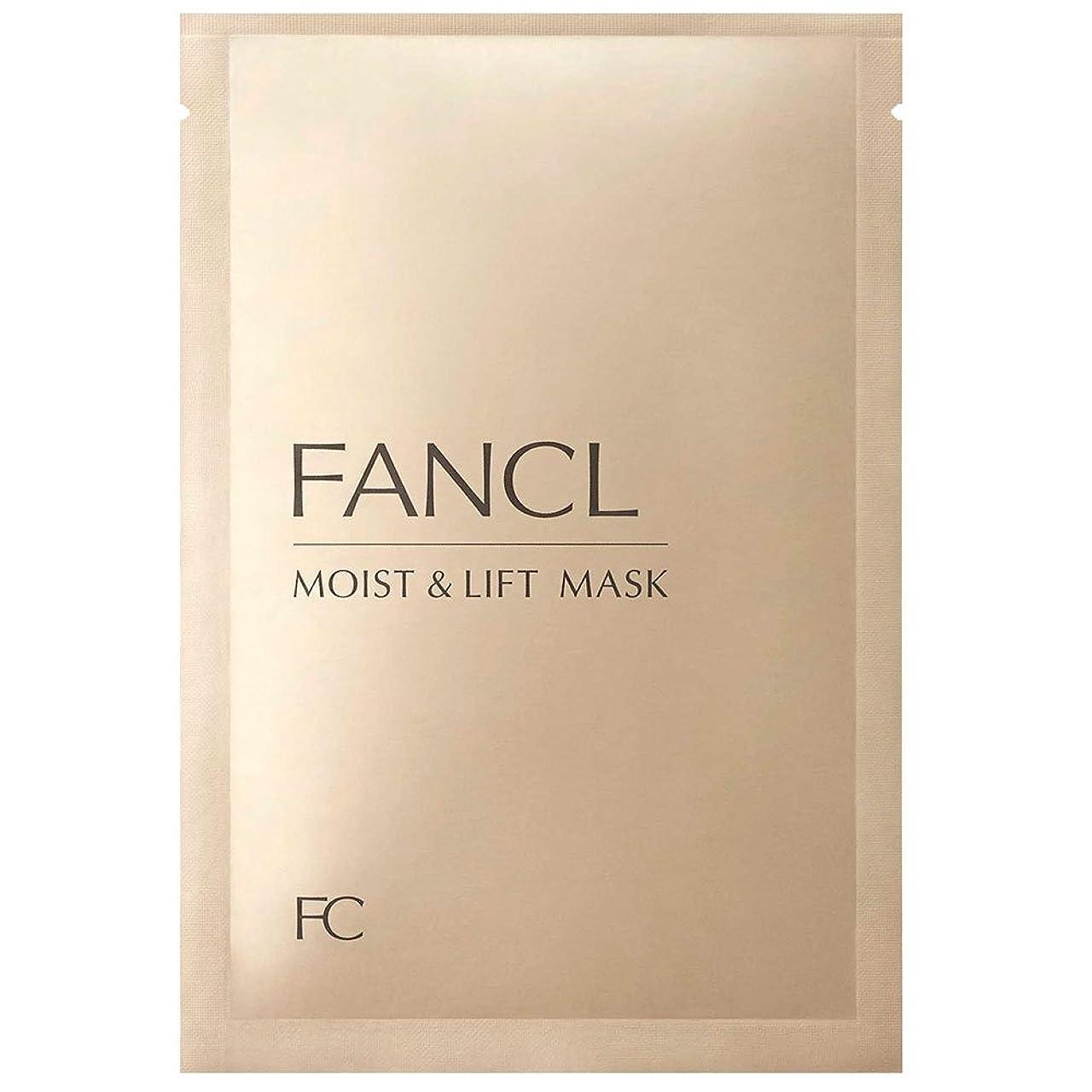 感染する爪送金ファンケル(FANCL) モイスト&リフトマスク(M&L マスク)28mL×6枚