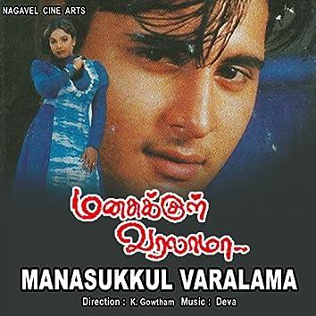 Manasukkul Varalama (Original Motion Picture Soundtrack)
