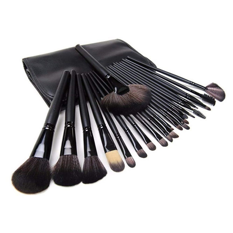 薄いです損なう動機付けるMakeup brushes メイクアップバッグ、24ピースメイクアップブラシ完熟セミシンセティックファンデーションブラッシュコンシーラーアイシャドウリップバーム、メイクアップブラシセット suits (Color : Black)