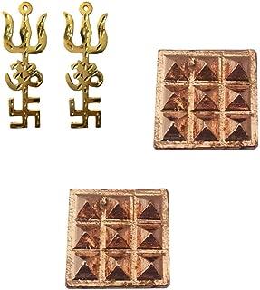 Divya Mantra Combo of 2 Pure Copper Plates with 9 Wish Pyramids Vastu Dosh Nivaran Yantra Door Sticker- Brown & Trishul Om Swastik Trishakti Brass Wall Hanging Showpiece Hindu Good Luck Charm- Golden