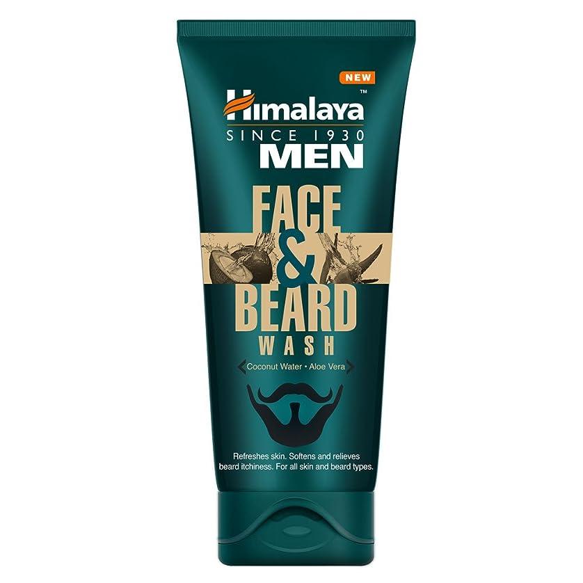 振るブラウズアレキサンダーグラハムベルHimalaya Men Face And Beard Wash, 80ml