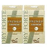 【2箱(6袋)セット】DRY FORTE ドライフォルテ 1箱3袋入 バイオリン / ギター他 弦楽器用除湿剤
