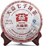 本場中国雲南省産の健康プーアル茶 大益七子餅茶7572 2011年(熟茶) 357g
