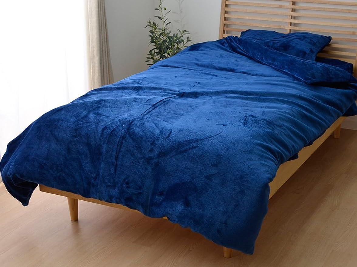 ホステルいたずらな特別なダブルロングサイズ「フランネル掛け布団カバー」【IT】【tm】ネイビー(#9808683) サイズ:約190×210cm