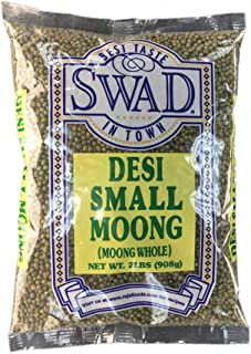 Swad Desi Small Moong