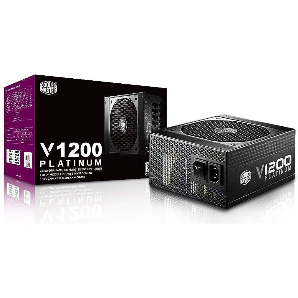 フライトちらつき窓Cooler Master V1200 Platinum 1200W PC電源ユニット 80PLUS PLATINUM 7年保証 PS443 RSC00-AFBAG1-JP