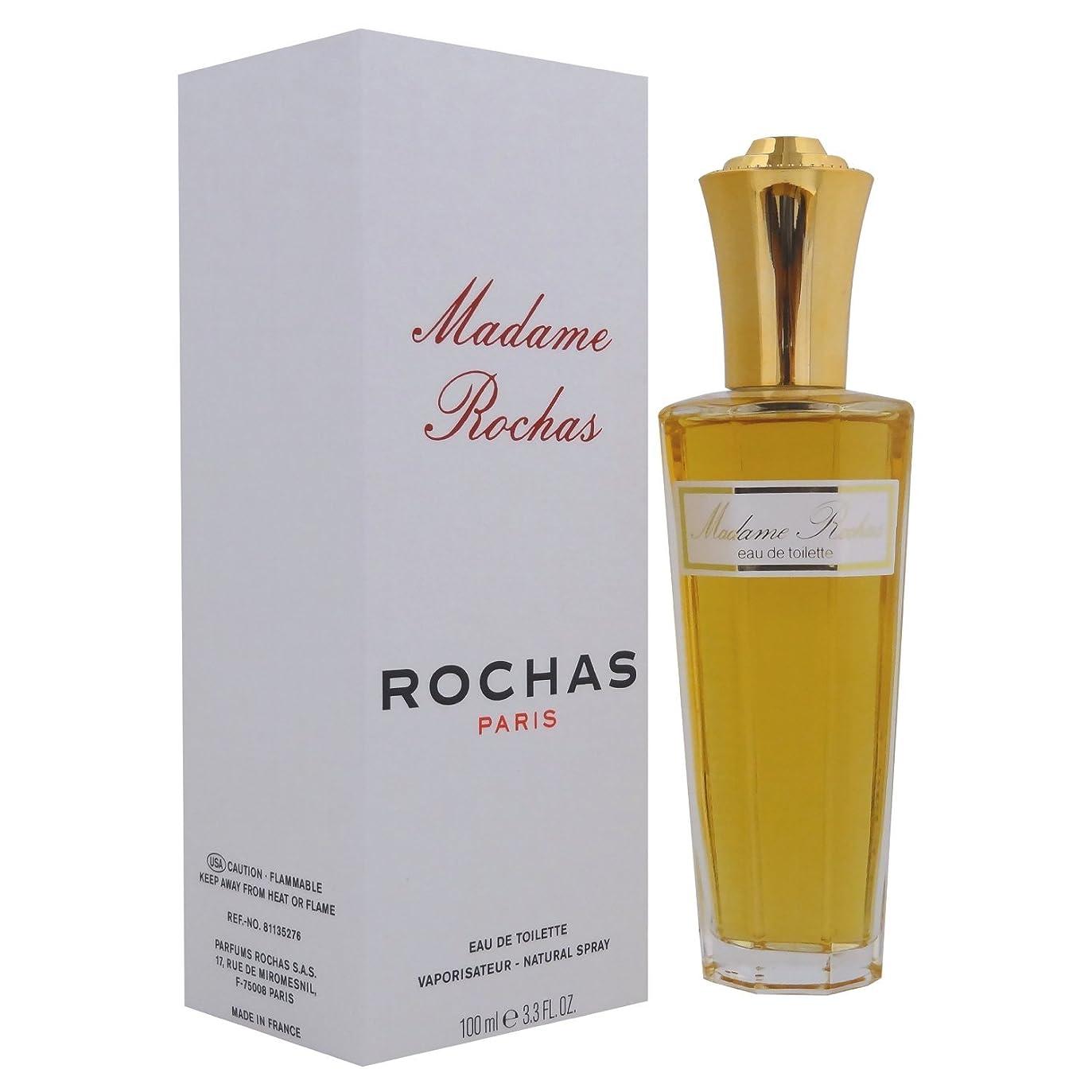 寛解変成器単独でROCHAS Madame Rochas マダム ロシャス EDT 100ml