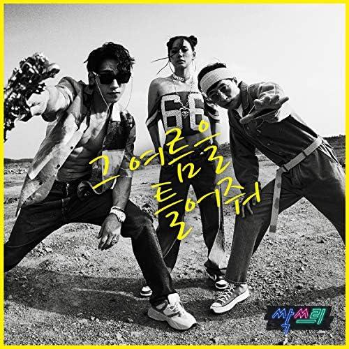 SSAK3 (U-do-ragon, Linda G, B-ryong)