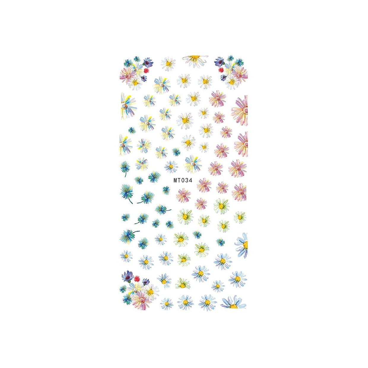 砂漠社員いじめっ子【MT034】マーガレットフラワーシール ジェルネイル ネイルアート 花柄 フラワー セルフネイル