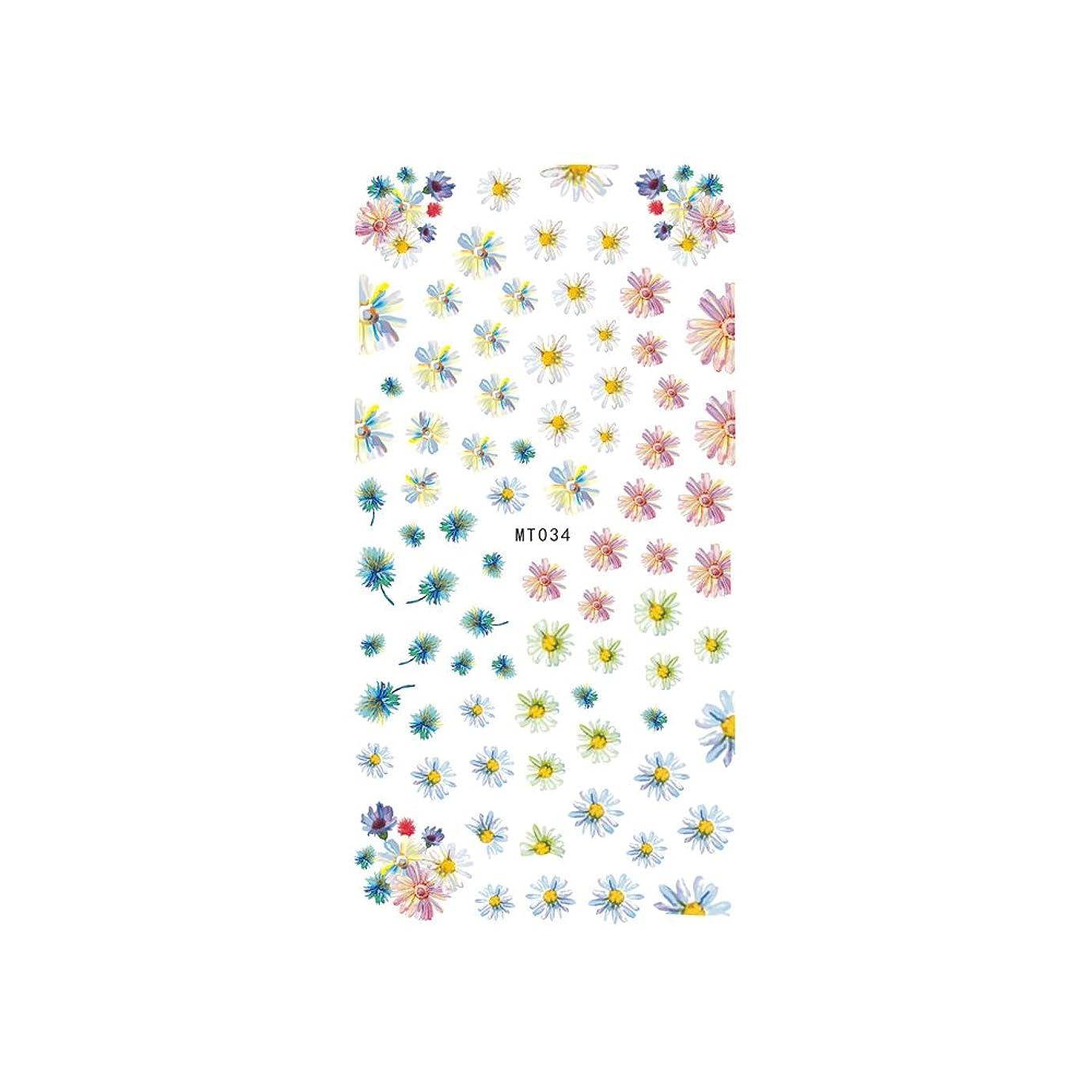 心臓絶えずタンパク質【MT034】マーガレットフラワーシール ジェルネイル ネイルアート 花柄 フラワー セルフネイル