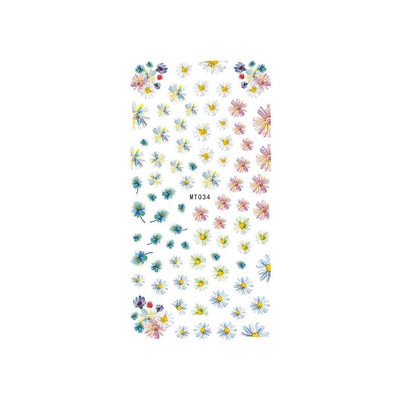 閃光ポルティコ保全【MT034】マーガレットフラワーシール ジェルネイル ネイルアート 花柄 フラワー セルフネイル
