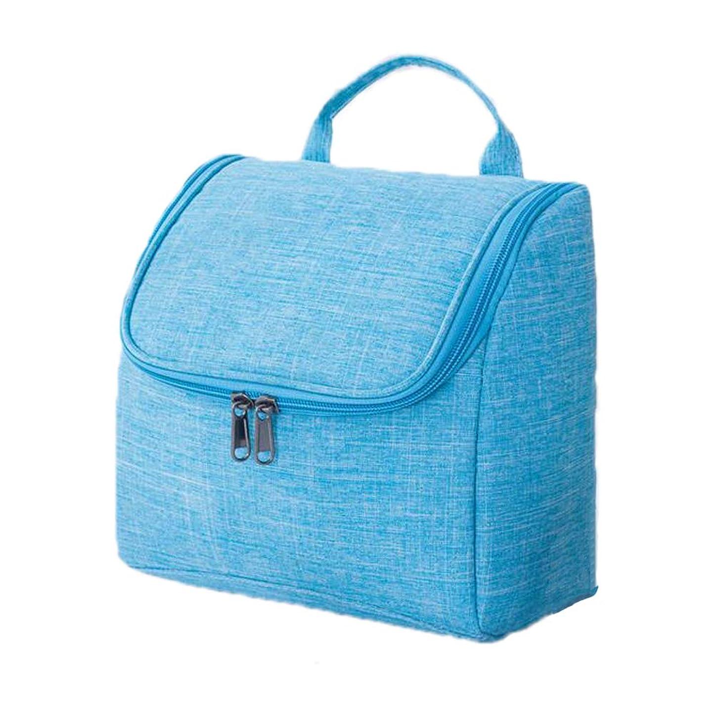 短命長くするに話すCOSCO コスメバッグ トラベルポーチ 化粧ポーチ 旅行バッグ 洗面用具入れ 収納バッグ フック付き 吊り下げ