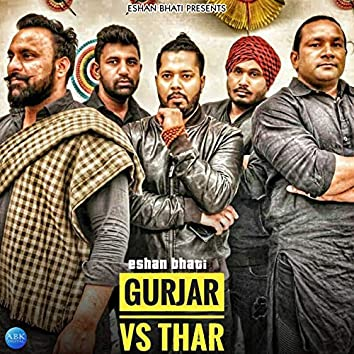 Gurjar Vs Thar - Single