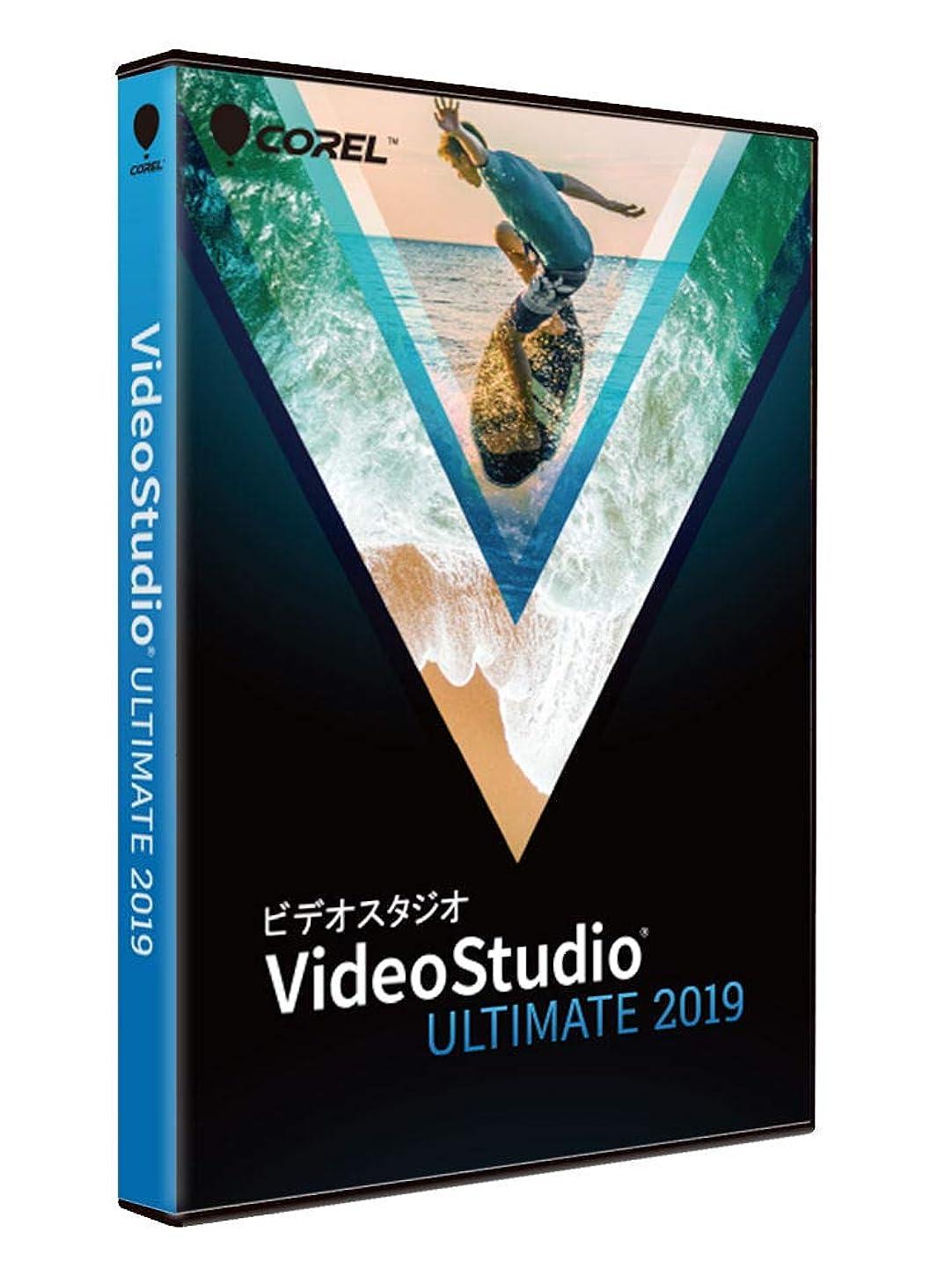 無声で小屋制約コーレル VideoStudio Ultimate 2019 通常版 公式ガイドブックデータ?123RF素材チケット付き ビデオ編集 ムービー編集