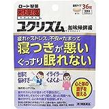 【第2類医薬品】和漢箋 ユクリズム 36錠