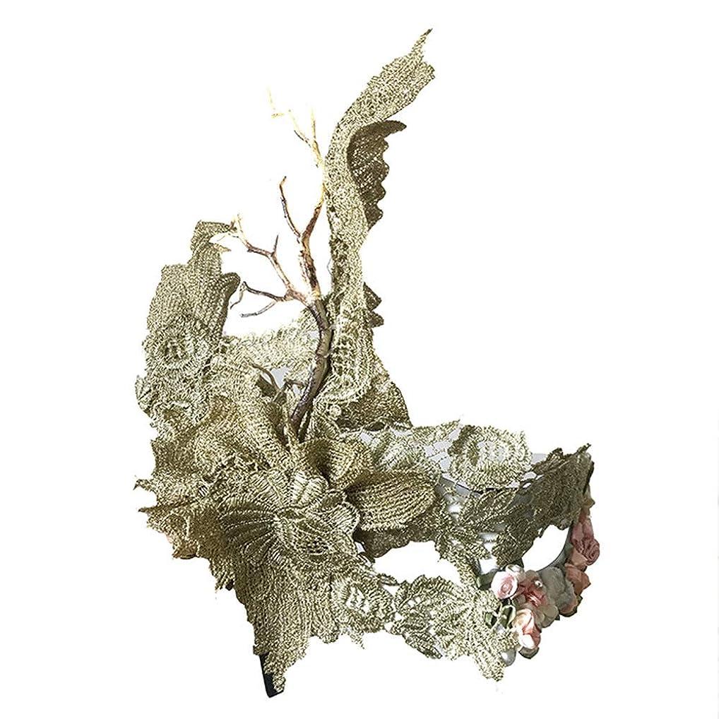 グレートバリアリーフ実行可能フレキシブルNanle ハロウィーン手刺繍乾燥ブランチマスク仮装マスクレディミスプリンセス美容祭パーティー装飾マスク
