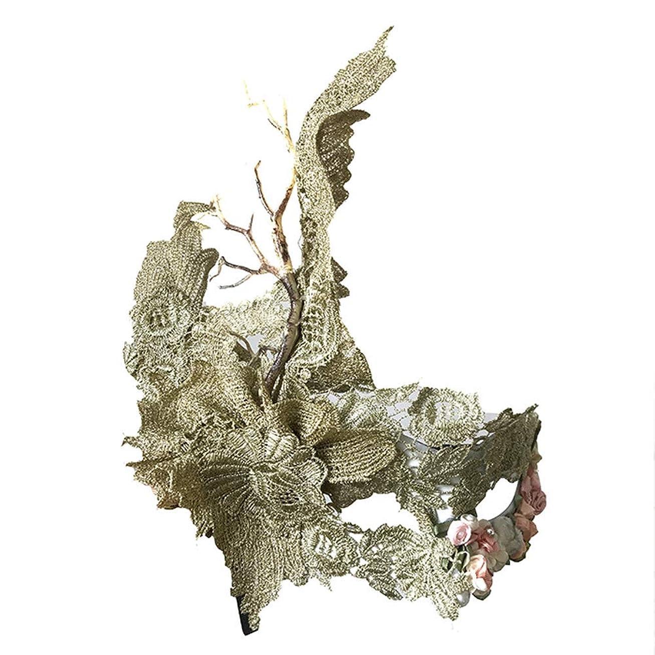 決定的ハンカチ無効Nanle ハロウィーン手刺繍乾燥ブランチマスク仮装マスクレディミスプリンセス美容祭パーティー装飾マスク