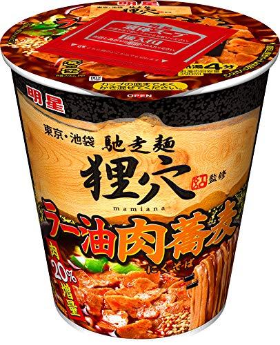 明星 馳走麺 狸穴監修 ラー油 肉蕎麦 96g×12個