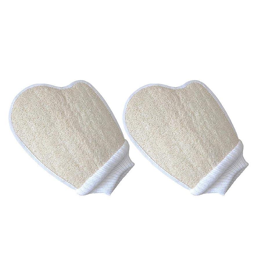 生きている不安定なトレーダーLUHUN 2PCSパックユニセックス女性/男性天然ヘチマ手袋、ヘチマパッド、男性用バススポンジとシャワーヘチマ-シャワー用、ボディスパマッサージデッドスキンセルリムーバー