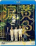 黄色い涙[Blu-ray/ブルーレイ]