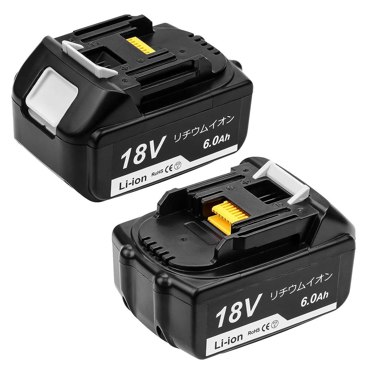 前に和解する盲信マキタ 18v バッテリー18v 6.0ah マキタ バッテリー 18v BL1860 互換 バッテリー 18v互換バッテリー 18v マキタ バッテリー【2個セット】 BL1830 / BL1840 / BL1850 / BL1860B 純正互換品対応 電動工具専用 18v 6.0Ahバッテリー 大容量 一年保証 DOSCTT
