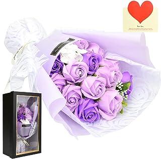ソープフラワー 花束 枯れない プレゼント ギフト 誕生日 記念日 結婚祝い ギフトボックス (パープル)
