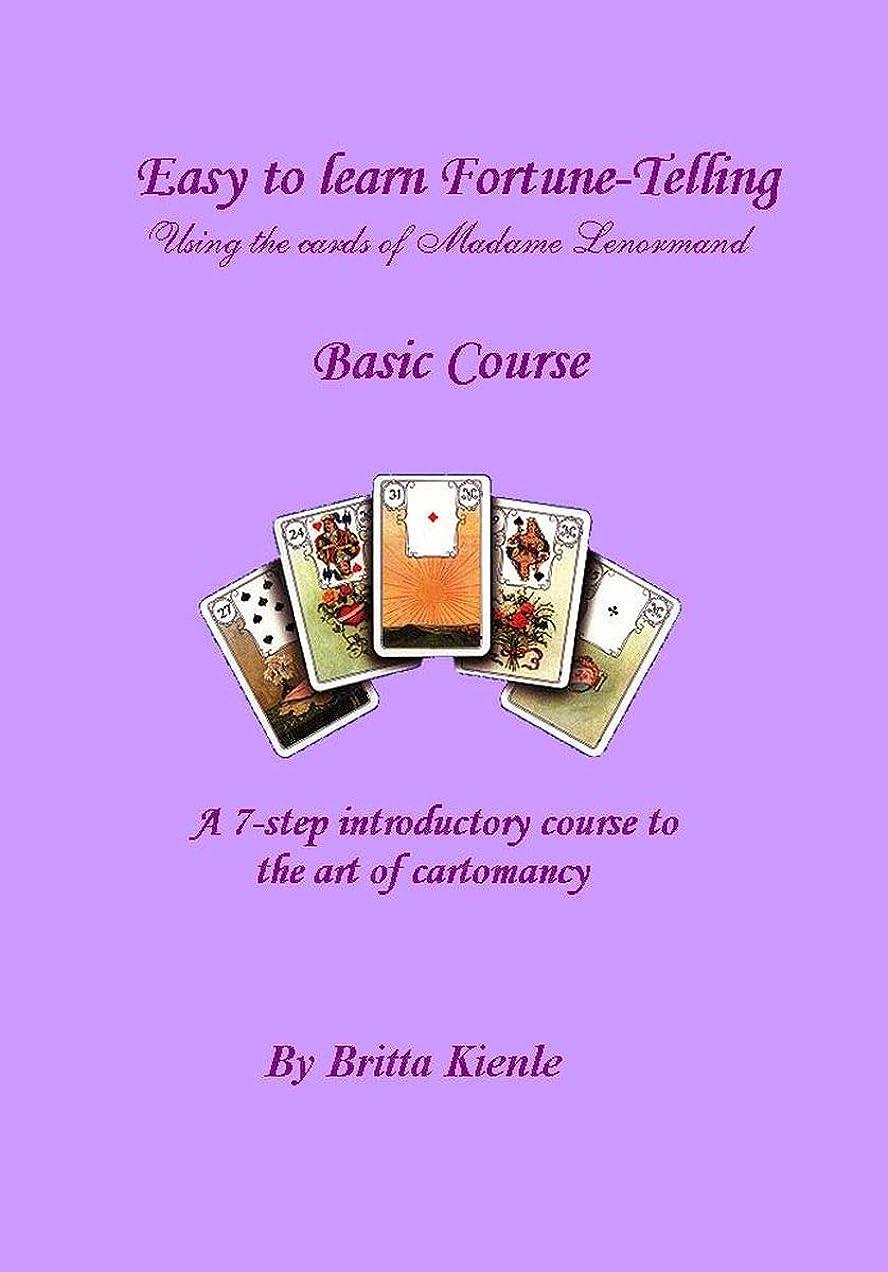 球体水サンダルMadame Lenormand Basic Course 1: Using the cards of Madame Lenormand -  7-step self-study course -  easy to learn professional course. (English Edition)