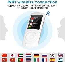 LXYFMS Intelligent Voice Translation Device Simultaneous Bidirectional Language Translation Device Touch Screen Mini Handheld English Chinese French Spanish German Italian Translator