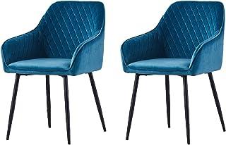 2X Wohnzimmerstuhl Esszimmerstuhl aus Stoff (Samt) Farbauswahl Retro Design Armlehnstuhl Stuhl mit Rückenlehne Sessel Meta...