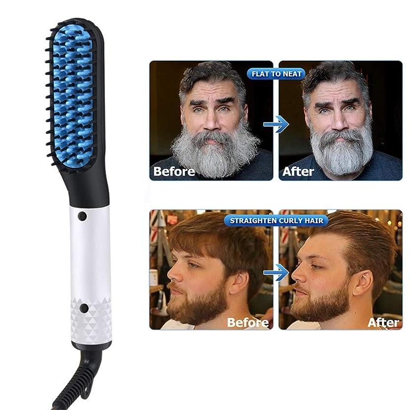 コンパイル犯罪生きるひげストレートヘアコーム2In 1ヘアストレートニングブラシ、男性用スタイリングコーム電気クイックヘアストレートヘアブラシ多機能ヘアカーラーコーム