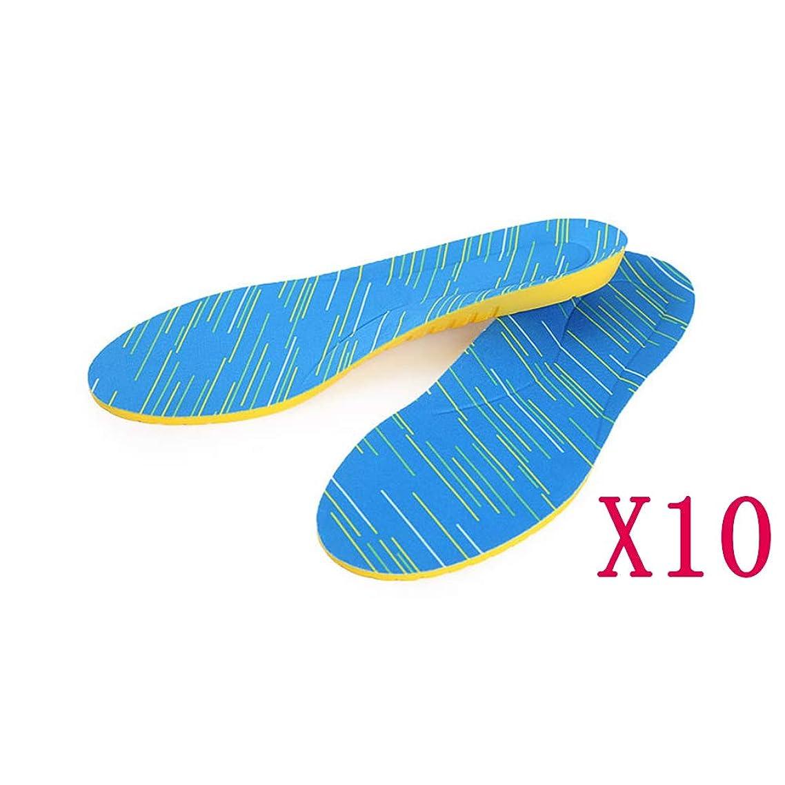 最も遠い緊急霧(1組、2組、10組) 全身PUの通気性のスポーツインソールアーチサポート痛みを軽減する靴のインソールフラットフィートの男性と女性のためのメモリフォームのインサート