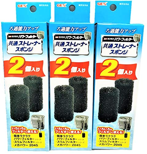 ジェックス ラクラクフィルター ストレーナー スポンジ 共通 2個入 × 3箱 セット まとめ買い